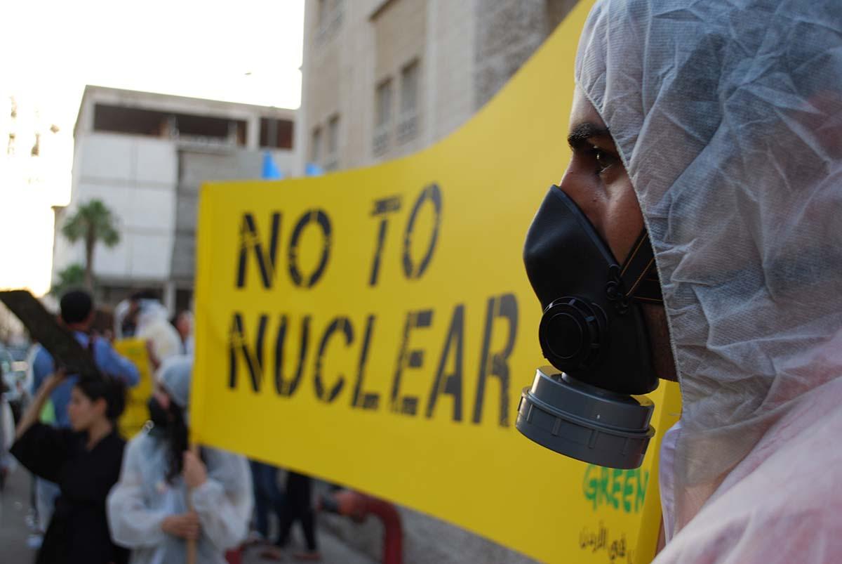 Greenpeace Nükleer