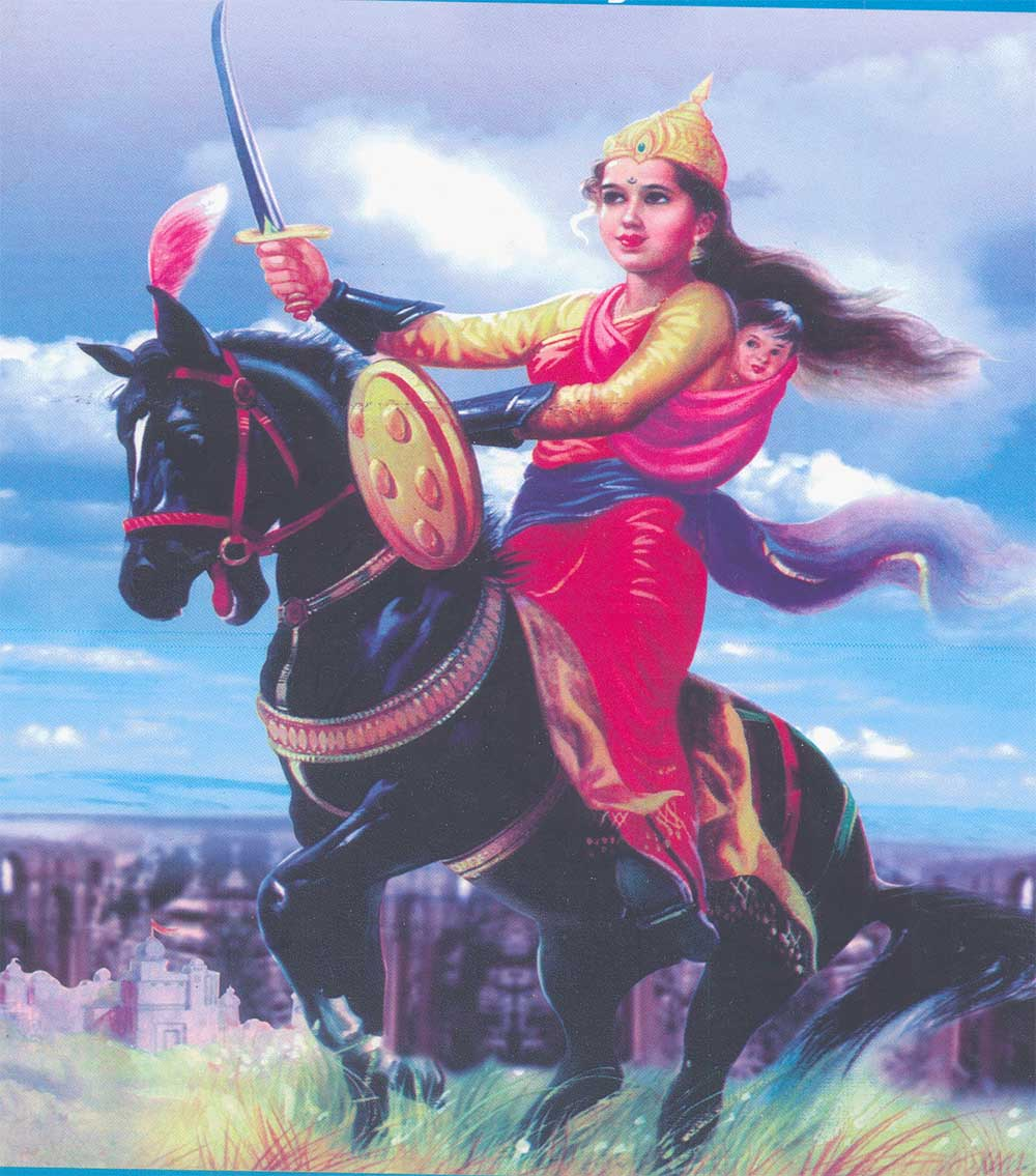 rani laxmi bai in hindi On september 15, 2015 at 5:45 am rani lakshmi bai biography in hindi.