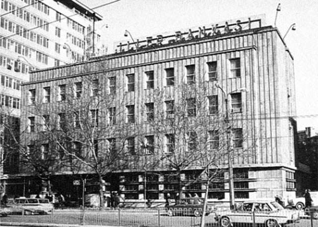 İller Bankası 2