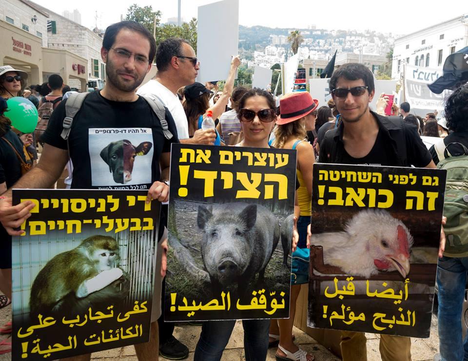 Arap Yahudi Vegan Aktivizm