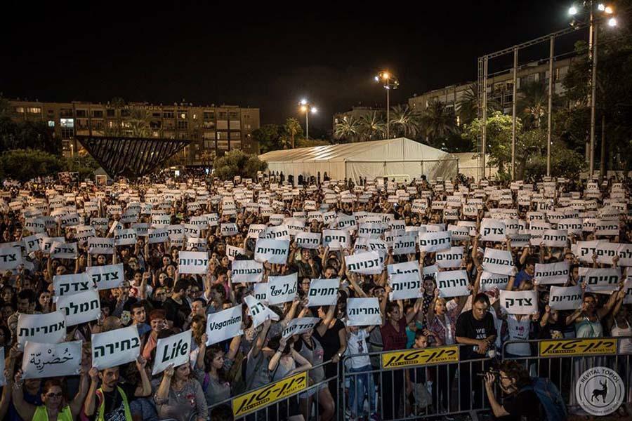 Ortadoğu'da en çok katılımlı hayvan haklaro protestosu 15 bin kişi ile yapıldı 1