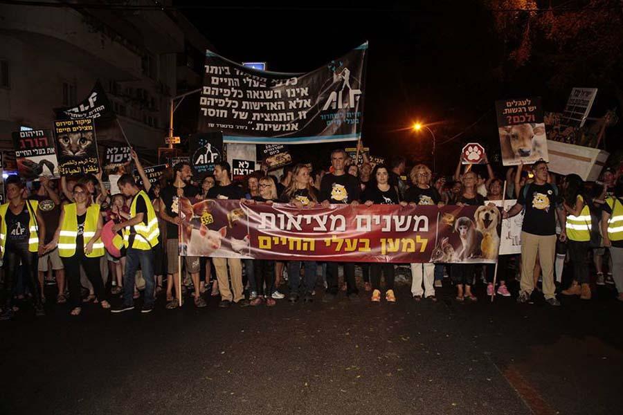 Ortadoğu'da en çok katılımlı hayvan haklaro protestosu 15 bin kişi ile yapıldı 2