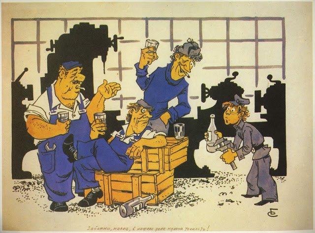 Sovyet Alkol 11