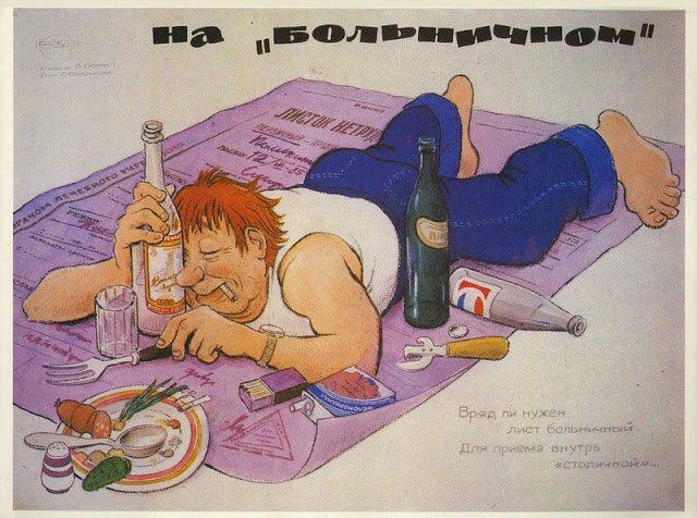 Sovyet Alkol 13