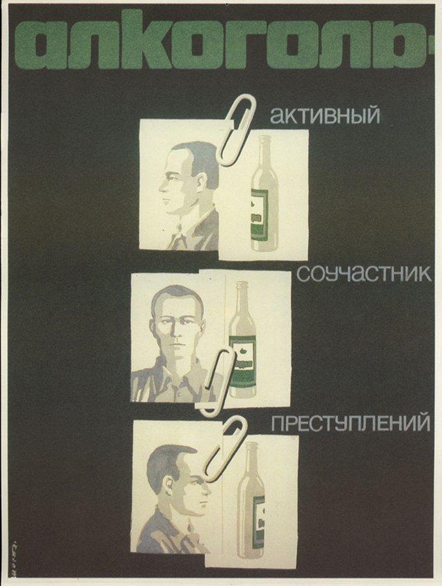 Sovyet Alkol 14