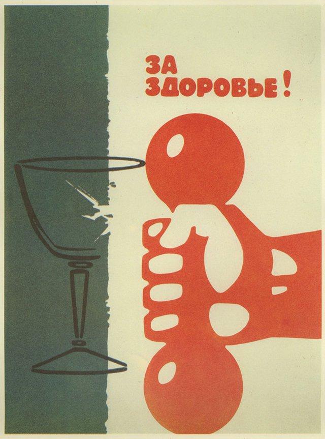 Sovyet Alkol 15