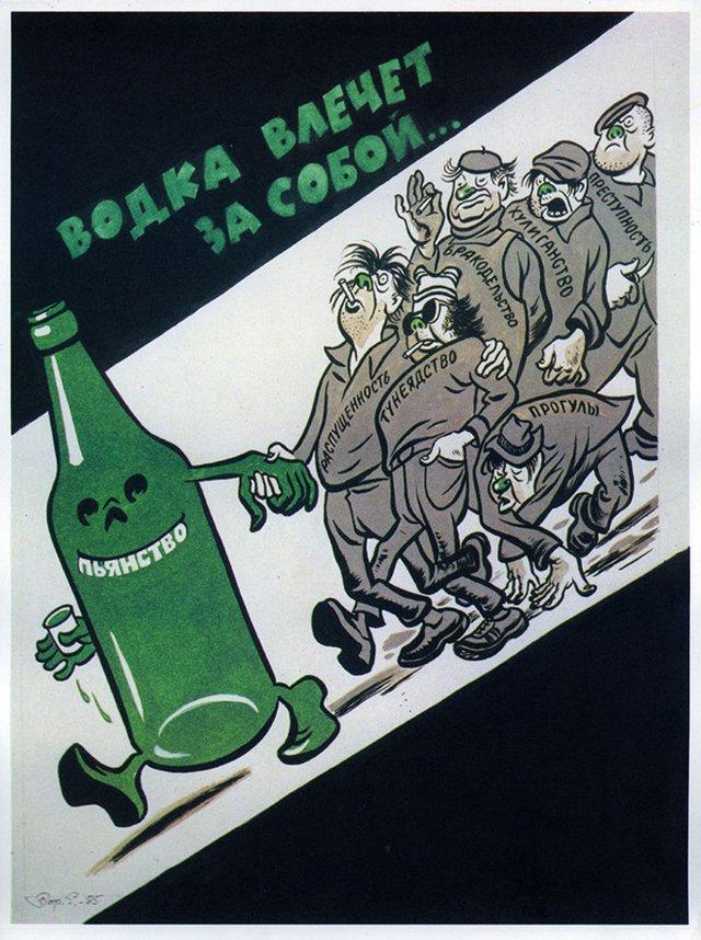 Sovyet Alkol 4
