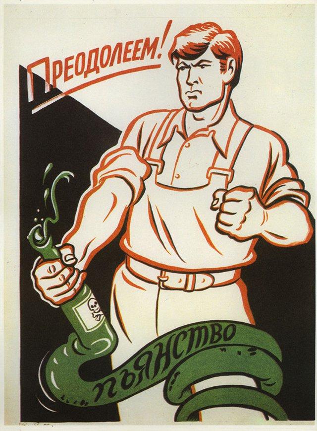 Sovyet Alkol 5