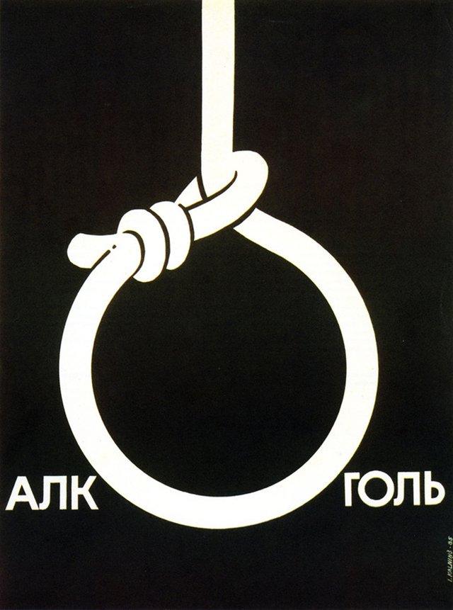 Sovyet Alkol 7