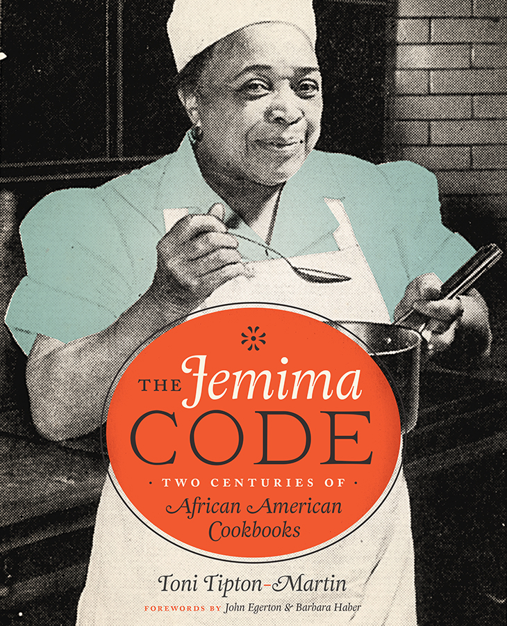 jemima-code-book-cover