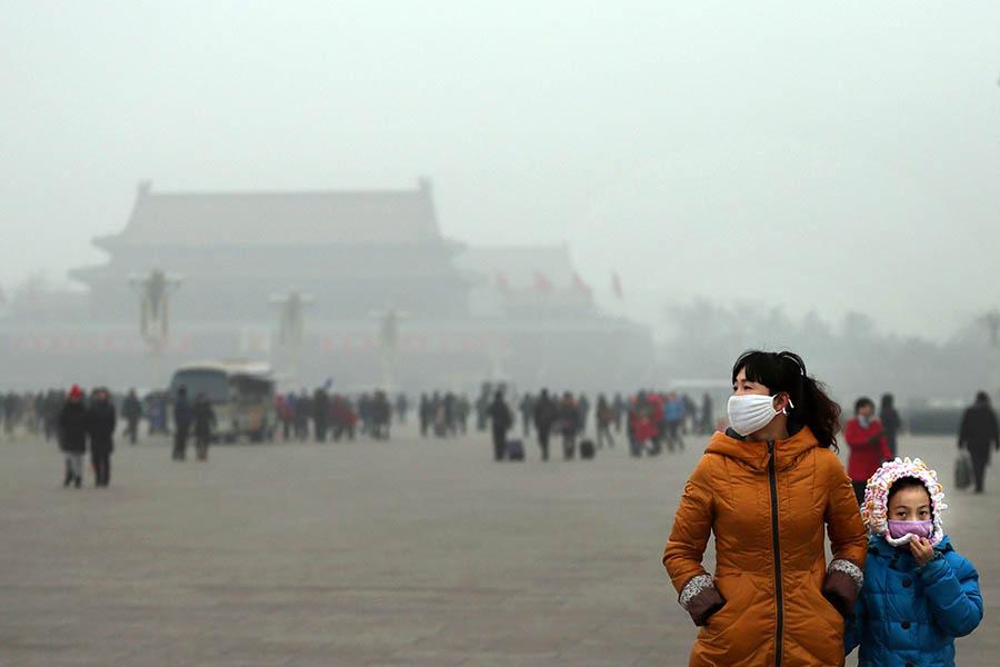 (Fotoğraf: Feng Li/Getty Images)