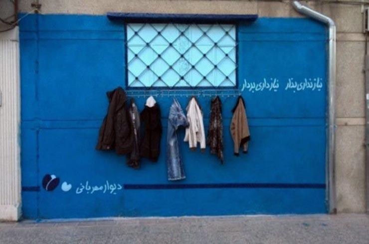 Şefkat Duvarı 2