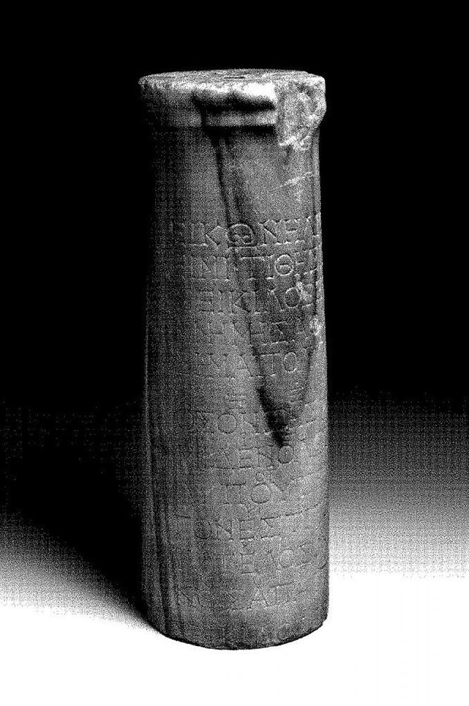 Seikilos Ağıdı  Antik Yunan'dan kalma dünyanın en eski ikinci şarkısı: Seikilos Ağıdı Seikilos Ag CC 86 C4 B1d C4 B1