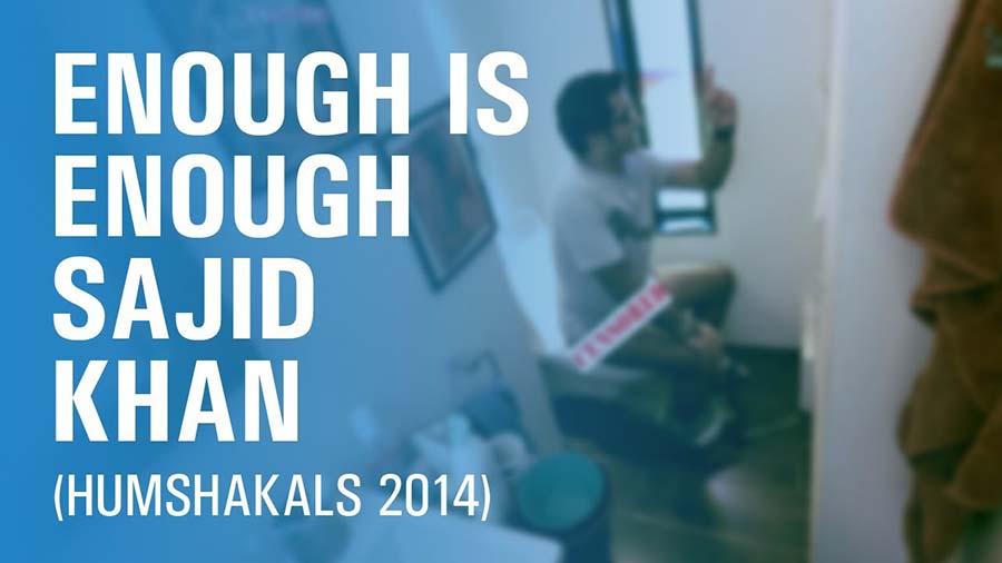 Enough Is Enough (2014)