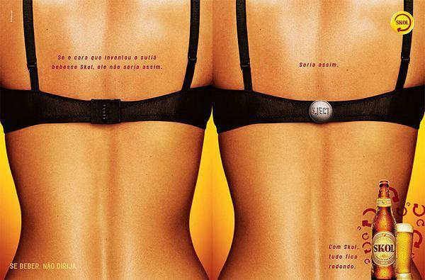 objectification of women 2