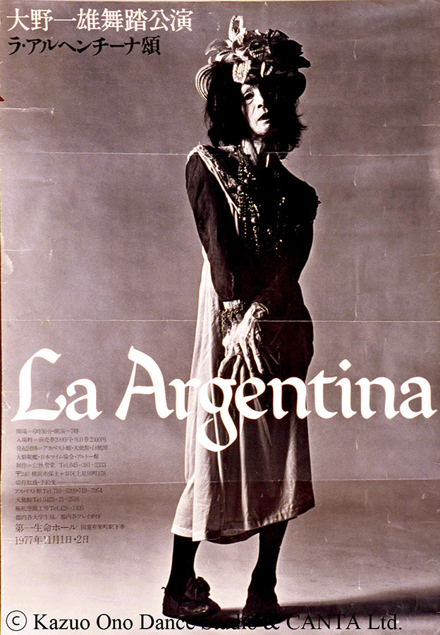 Kazuo-Ohno-La-Argentina