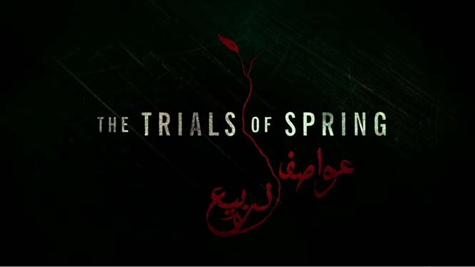 The Trials of Spring 3