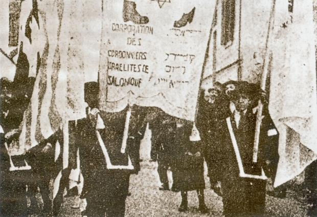 Selanik'te, 1909'da 1 Mayıs... Selanik Sosyalist İşçi Federasyonu öncülüğünde Rum, Türk, Yahudi ve Bulgar işçiler yürüyor...