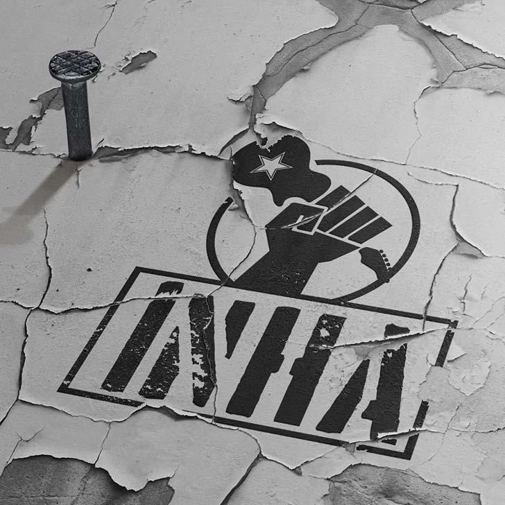 inha-2