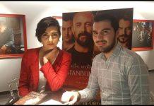 6. Seans programına İstanbul Kırmızısı ekibi konuk oluyor!