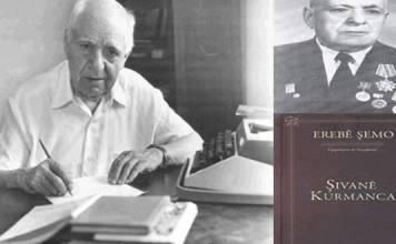 Kürt edebiyatının ilk romanı Şivane Kurmanca